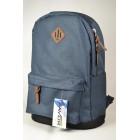 Магазин рюкзаков  957-08-2