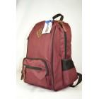 Магазин рюкзаков  972-08-6