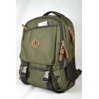 Рюкзаки молодежные  974-08-5