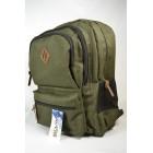 Магазин рюкзаков  975-08-5
