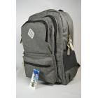 Магазин рюкзаков  975-08-8с