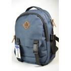 Магазин рюкзаков  976-08-2