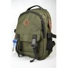 Магазин рюкзаков  976-08-5