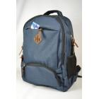 Магазин рюкзаков  977-08-2