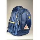 Магазин рюкзаков  383-08-2м