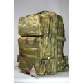Камуфлированный рюкзак 600-01-М