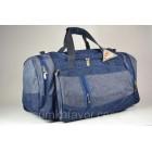 Интернет магазин сумка Favor 048-03-2